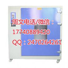 上海干燥箱哪里有卖的?