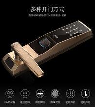 佳卫2088智能指纹锁图片