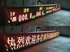 工業參數顯示屏參數采集看板LED顯示屏