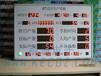 生產狀態管理看板LED顯示屏