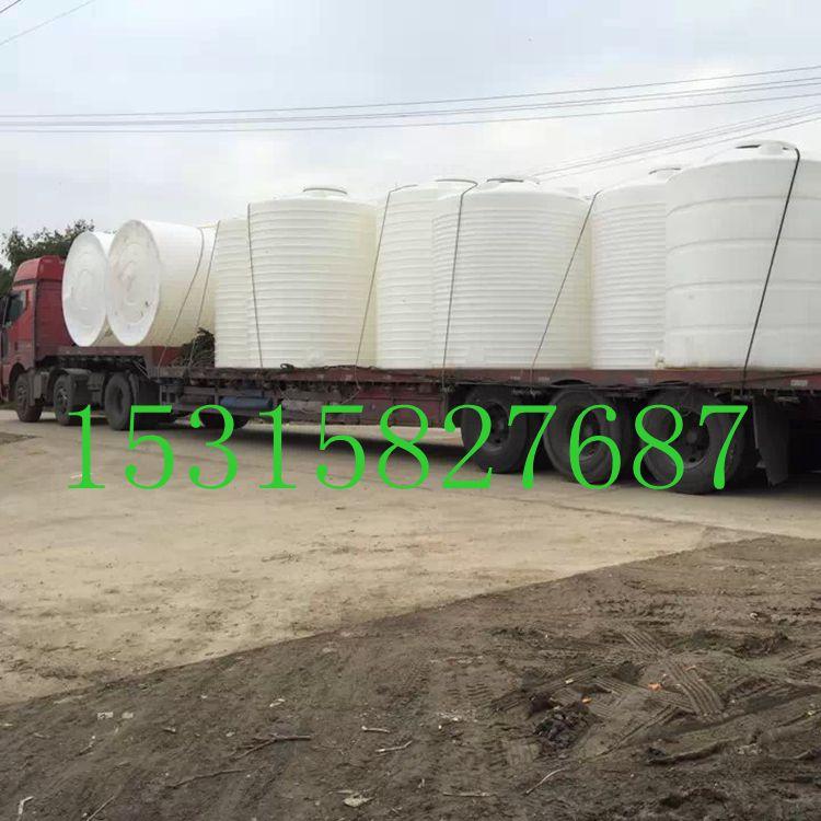8立方塑料酒桶15吨油桶200升大口塑料罐1000l嗮水桶