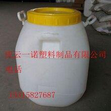 山东省德州市齐河县50l大口塑料桶100斤蜂蜜储罐200公斤闭口桶400斤双环桶