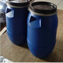 潍坊直销法兰桶60升铁箍桶开口胶桶300升方箱密封塑料罐价格_厂家图片