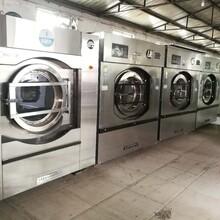 石家庄二手大型洗衣设备价格水洗厂洗衣店二手洗涤设备图片