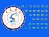 泰安宁阳县电气设计惠晟培训