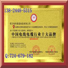 制冷设备在哪里办ISO9001质量管理体系认证证书图片