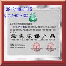 申请中国著名品牌机构图片
