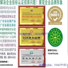 申请绿色环保节能产品,绿色环保节能产品证书,绿色环保认证申办,环保节能证书哪里办理