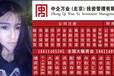 北京现有个车指标想转让,有意者前来垂询!!!