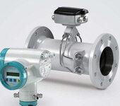 南宁公司科欧超声波流量计,DN350补给水超声波流量计