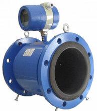 萍乡消防水电磁流量计质量好的,DN80供暖电磁流量计