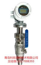榆林螺纹连接电磁流量计参考价格,DN500井水流量计