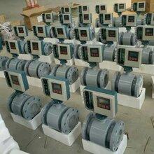 哈尔滨DN400科欧中央空调能量计,冷热水电磁流量计厂家加工