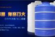 北京顺义pe水箱水厂用pe水箱水处理公司设备用pe水箱