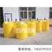 供应北京水处理加药箱-北京-300L500L1000L