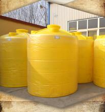 漯河3吨塑料桶塑料水箱家用食品级水箱日兴现货供应图片
