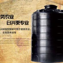 北京顺义2立方PE水箱2吨塑料水箱饮用水水箱日兴储罐现货供应发货快图片