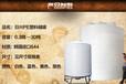保定家用500升储水桶纯净水水箱日兴容器规格齐全厂家直供