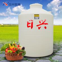 三门峡500升民用塑料水箱塑料纯净水水箱日兴储罐现货供应发货快图片