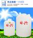朔州30立方酸堿儲罐乙二醇雙氧水儲罐30噸化工儲罐日興PE水箱價格公道廠家直銷