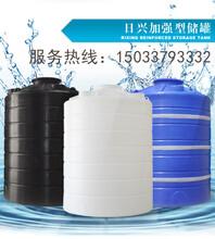 枣庄20吨PE水箱圆柱形塑料大型水箱塑料储罐厂家日兴蓄水容器厂质优价廉图片