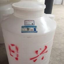 威海10立方减水剂储罐10吨双氧水塑料储罐日兴蓄水容器厂质优价廉图片