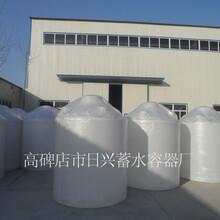晋中3吨塑料桶塑料水箱家用食品级水箱日兴PE水箱价格公道厂家直销图片