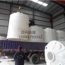 保定20吨PE水箱圆柱形塑料大型水箱塑料储罐厂家日兴现货供应图片