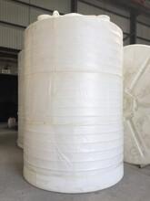 保定10立方减水剂储罐10吨双氧水塑料储罐日兴储罐现货供应发货快图片