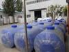 長治100升塑料水箱帶蓋家用水箱日興現貨供應