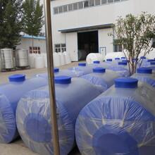 郑州10立方减水剂储罐10吨双氧水塑料储罐日兴容器规格齐全厂家直供图片