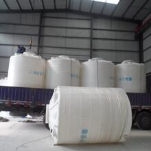 河南省10立方PE储罐10吨塑料桶塑料储罐耐酸碱耐腐蚀日兴PE水箱价格公道厂家直销图片