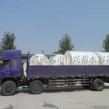 大同30吨塑料储罐化工储罐耐酸碱耐腐蚀日兴容器规格齐全厂家直供图片
