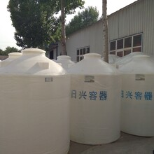 烟台30吨塑料储罐化工储罐耐酸碱耐腐蚀日兴容器规格齐全厂家直供图片