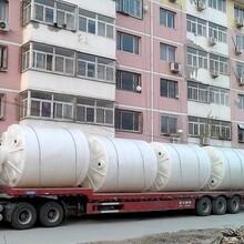 新乡3吨塑料桶塑料水箱家用食品级水箱日兴现货供应图片