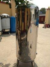 日兴无塔供水罐压力罐家用增压水箱图片