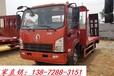 供应于拖机运输的国五陕汽平板运输车,厂家直销,品质保障。