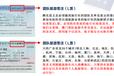 团队旅游L签注想香港自由行过关要多少钱