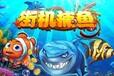 捕鱼类游戏怎么做今日头条广告推广呢?