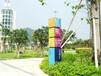 供应深圳景区标识_垃圾桶_导视系统_环境标识系统_标识设计制作_城市规划标识