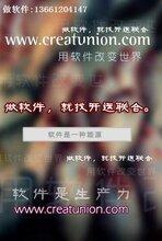 北京oa管理软件、OA协同办公系统、oa软件开发首选开运联合