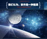 3D体感试衣系统_电子试衣系统_3D电子试衣镜-北京开运联合图片