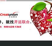 智慧农场_农业app开发_农业软件开发公司-北京开运联合