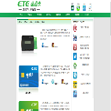 央企网站建设_国企网站开发-北京开运联合政府网站建设公司
