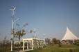 节能环保风力路灯新农村建设利用率高LED灯具