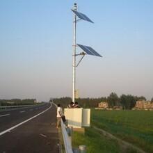 太阳能摄像机监控系统道路智能交通安全产品