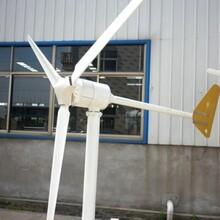 风力发电机小型家用发电系统