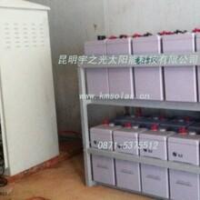 光伏储能蓄电池户用太阳能电瓶