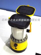 太阳能马灯LED手提灯多功能野外应急灯