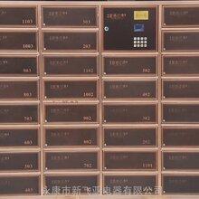 新飞亚制作的东阳桂语江南智能信报箱图片